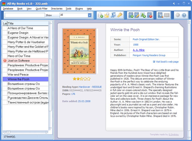 Book Database Software full screenshot