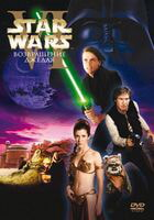 Звёздные войны: Эпизод 6 – Возвращение Джедая / Star Wars: Episode VI - Return of the Jedi (1983)