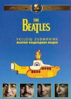 The Beatles: Желтая подводная лодка / Yellow Submarine (1968)